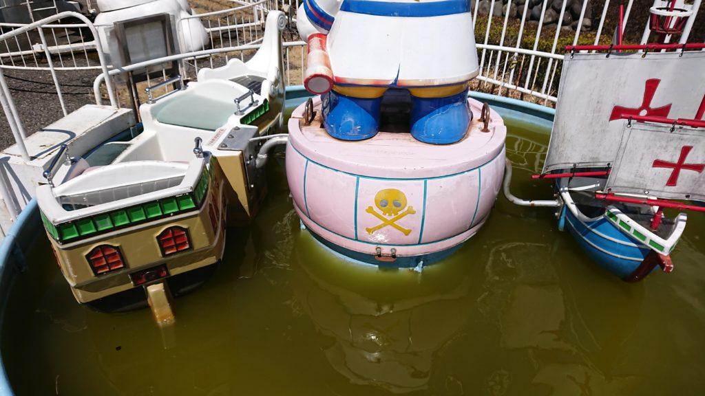 50円乗り物:幼児用ミニボート