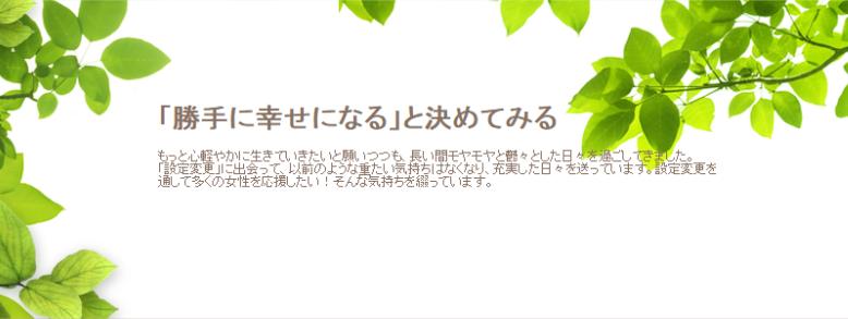 https://ameblo.jp/doitasyoulike/