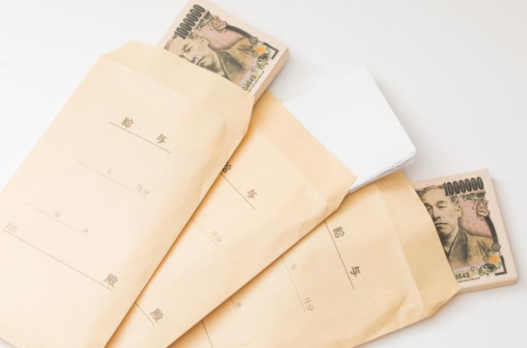 転職での年収アップには給与規定を調査せよ!